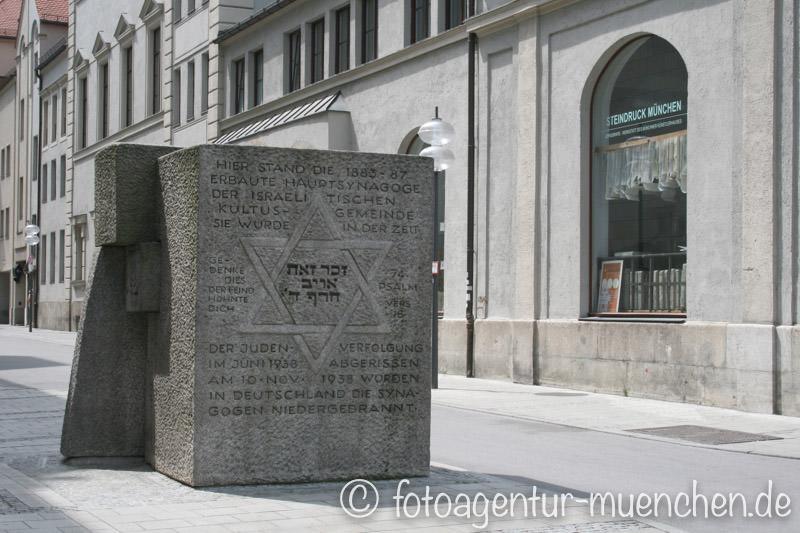 Gedenkstein - Hauptsynagoge