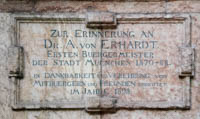 - Bürgermeister-Erhard-Brunnen