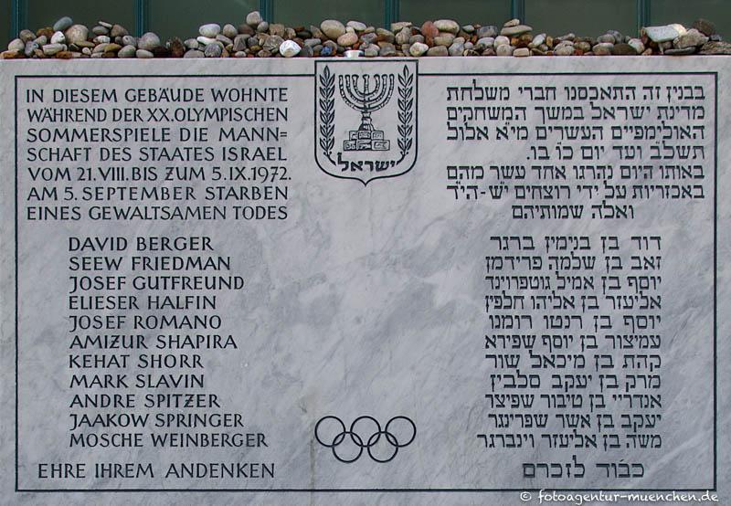 Gedenktafel - Olympia-Attentat