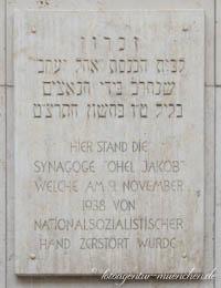 - Synagoge Ohel Jakob