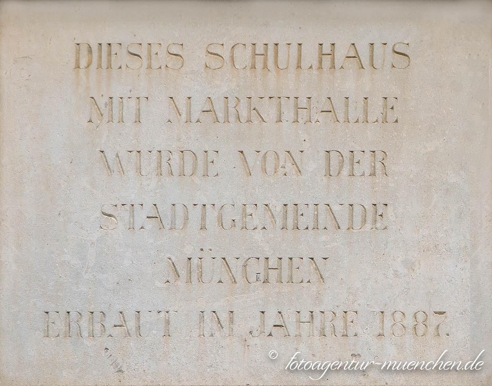 Gedenktafel - Schulhaus/Markthalle