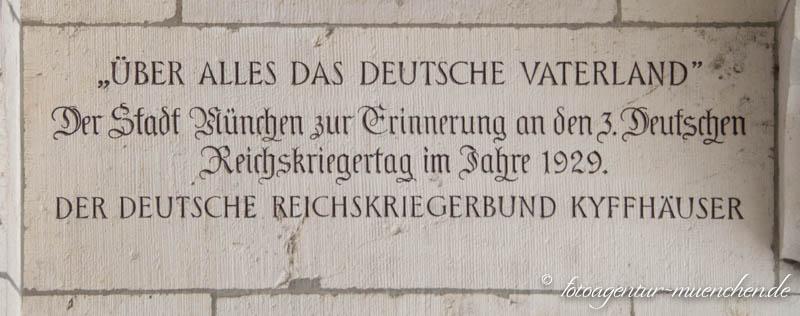 Reichskriegerbund Kyffhäuser, Reichskriegertag