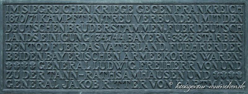 Kriegerdenkmal 1870/71