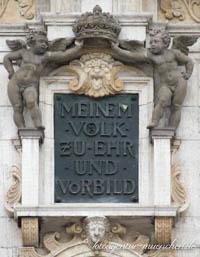 - Bayerisches Nationalmuseum -Denkmal