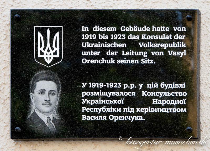 Konsulat der Ukrainischen Volksrepublik